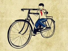 童年生活:第一次学骑车
