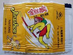 金丝猴奶糖,看得见的木糖醇!