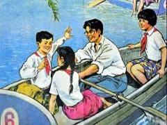 《让我们荡起双桨》--刘炽
